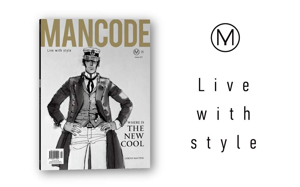 mancode_digital-banners_t25_960x600px