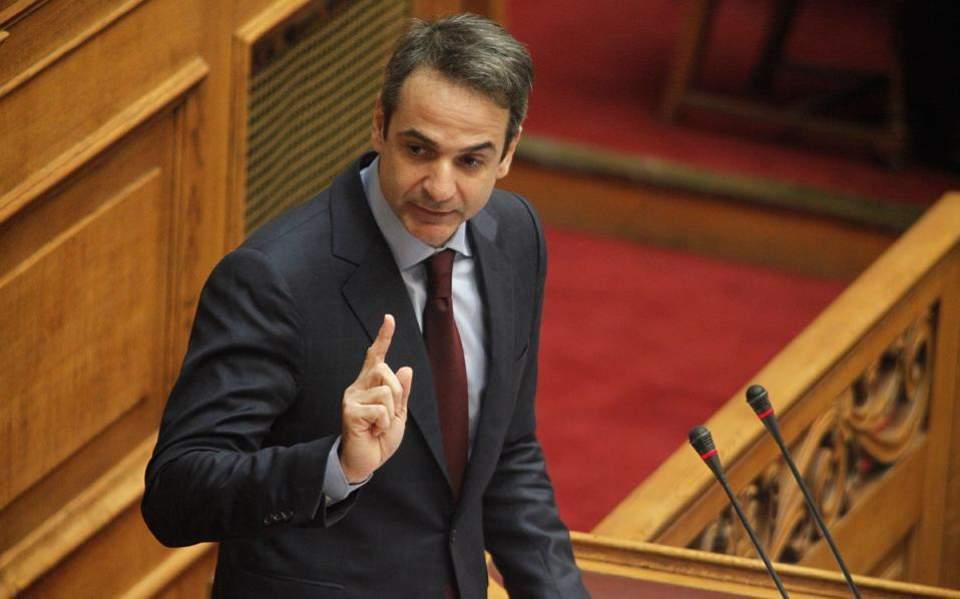 Κυρ. Μητσοτάκης: «Ντροπή κ. Τσίπρα που κρατάτε τον φαύλο Πολάκη στην κυβέρνησή σας»