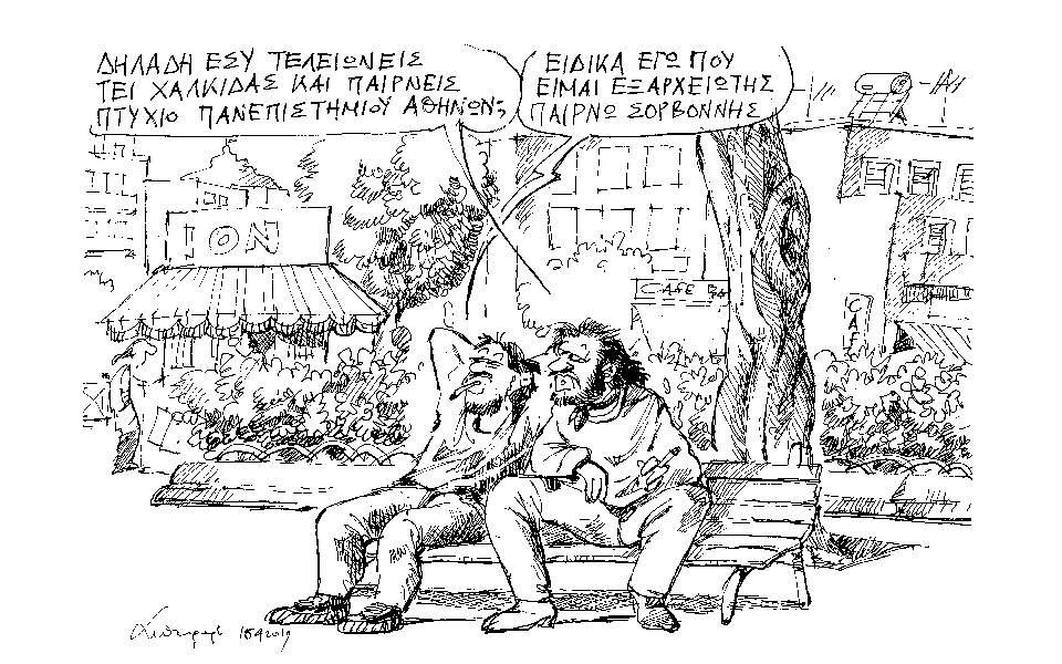 petroylakis_1704