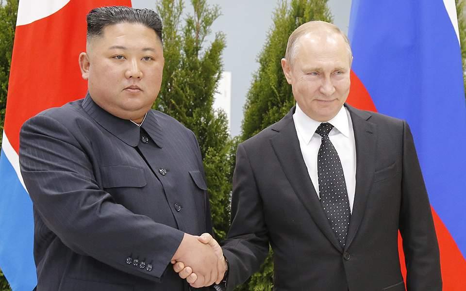 russian-pres