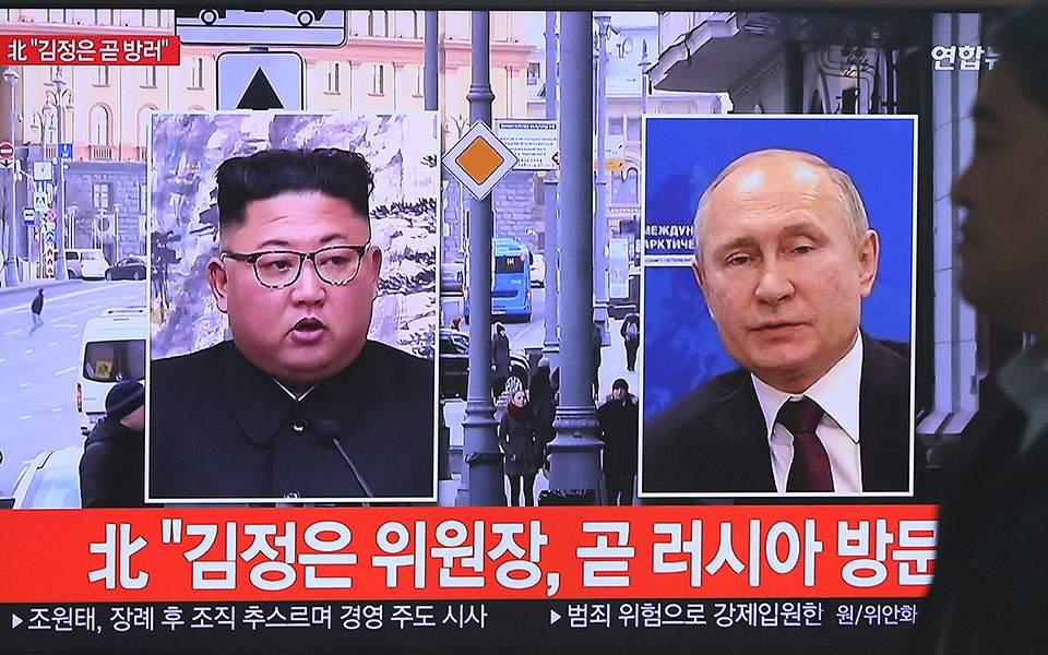 south_korea_--2