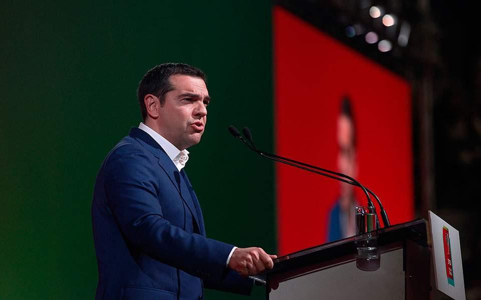 syriza-prood