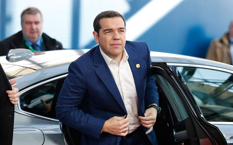 tsipras435345