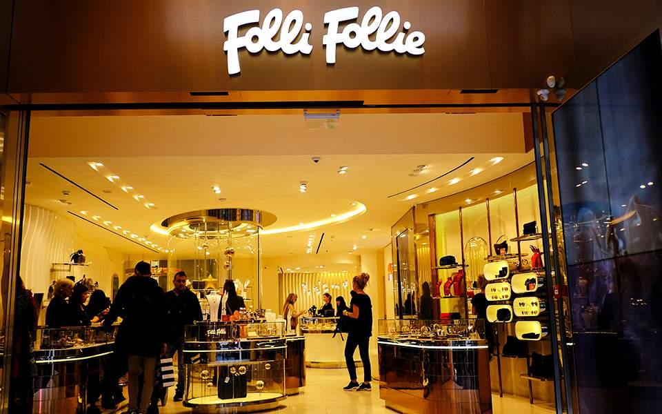 64482f2137 Ούτε απόδοση ευθυνών ούτε σχέδιο σωτηρίας για τη Folli Follie ...