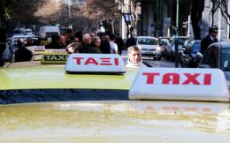 07s1taxi