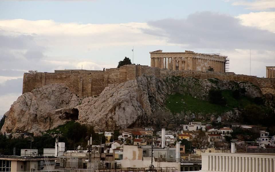 akropolh-geniko