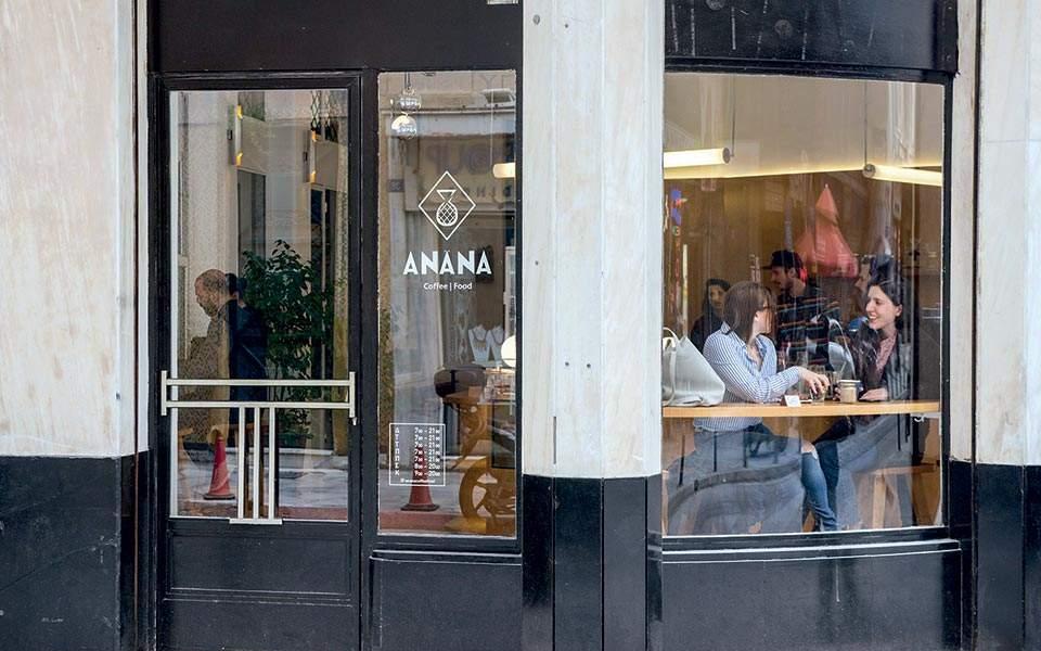 anana03