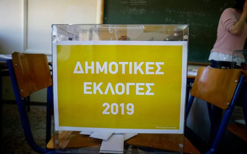 dimotikes-ekloges-1