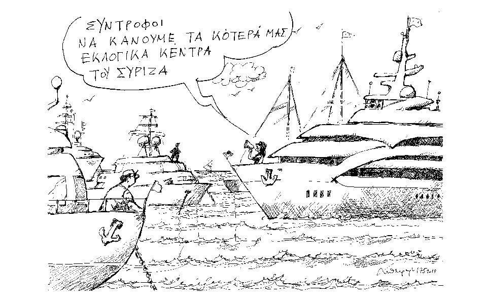 petroulakis19052019