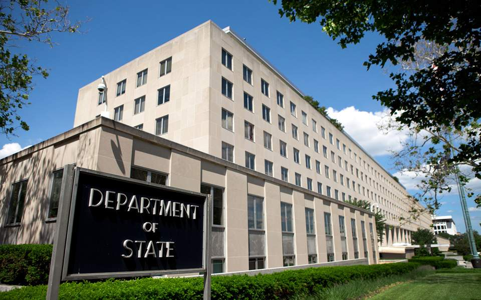 statedepartment--3