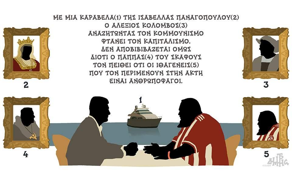 xantzopoulos19052019