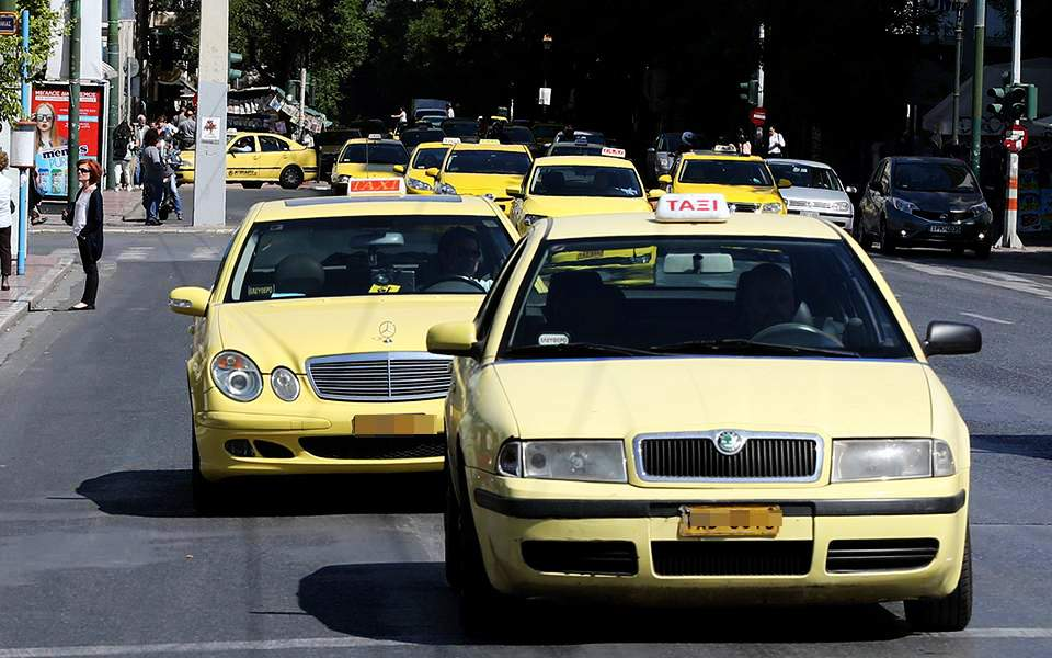 01s116taxi--2