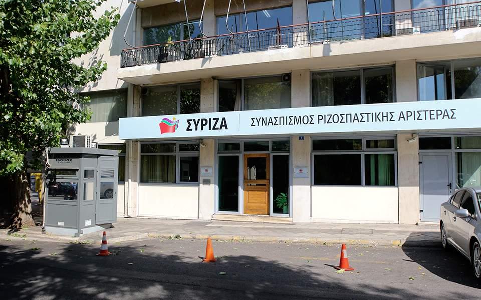 «Κλείδωσαν» οι λίστες ΣΥΡΙΖΑ