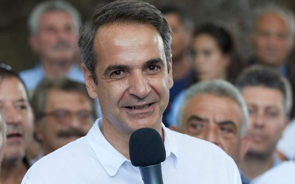 Ήπειρος: Κυρ. Μητσοτάκης - Υστερα από 10 χρόνια κρίσης θα ξημερώσει σύντομα μια φωτεινή Ελλάδα