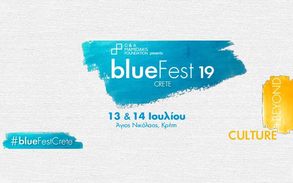 bluefest
