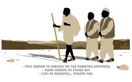 hantzopoulos02062019