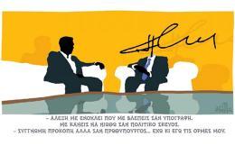 hantzopoulos1162019