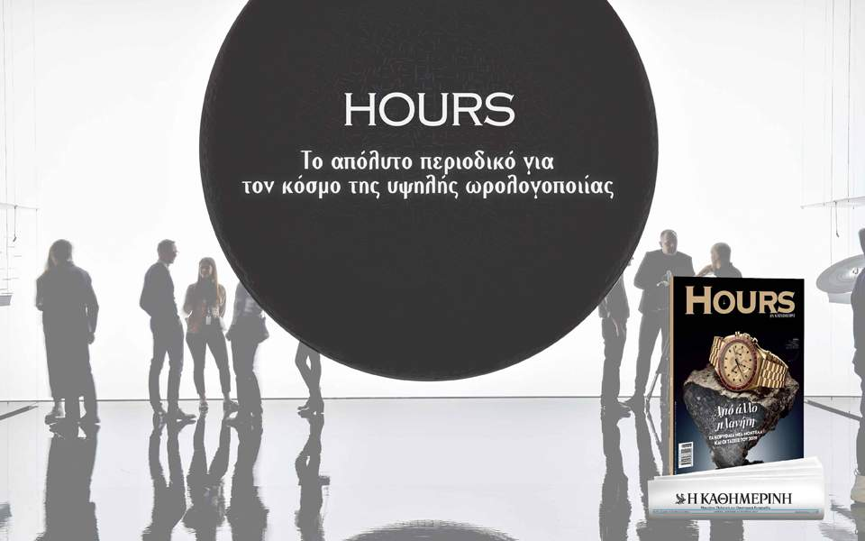 hours_digital-banners_templates_960x600-2
