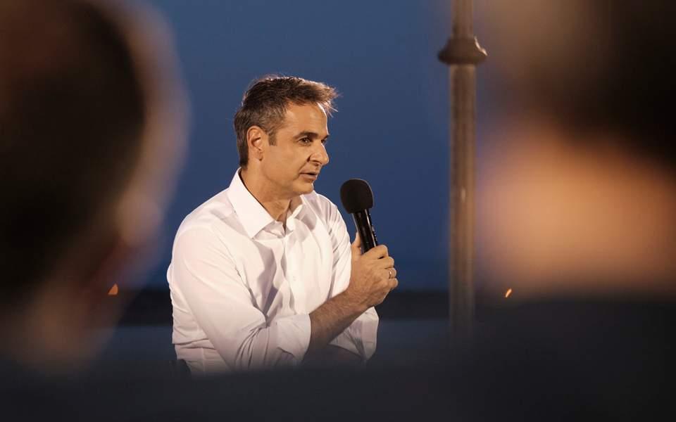 Κυρ. Μητσοτάκης: Δεν υψώνουμε τείχη, χτίζουμε γέφυρες με όλους