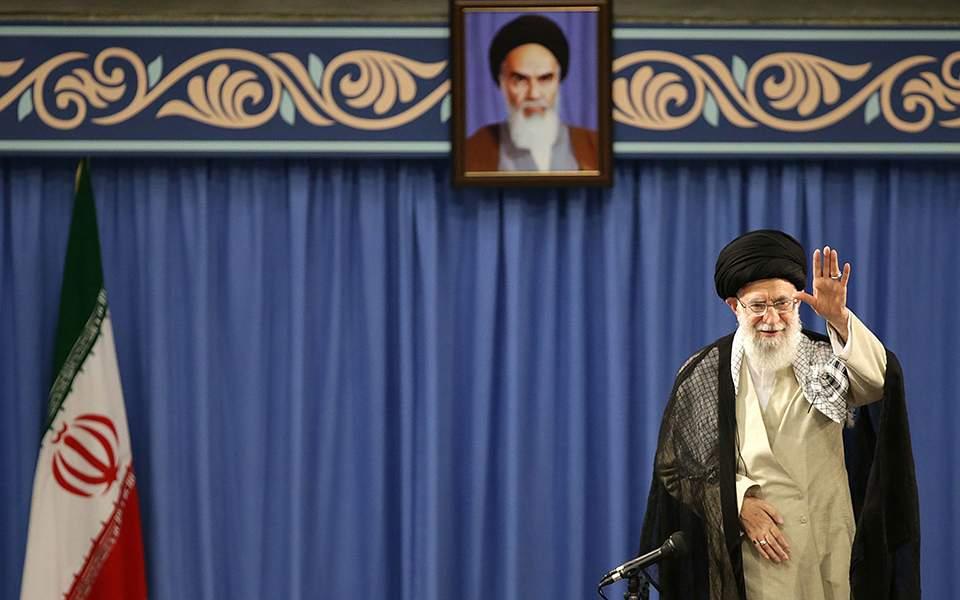 iranian-supr