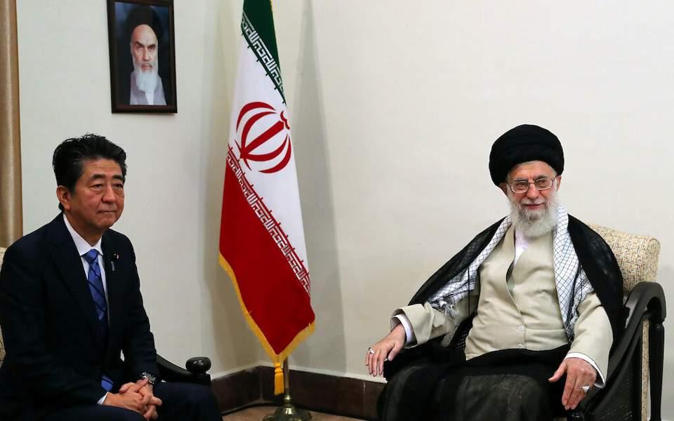 irans-supre
