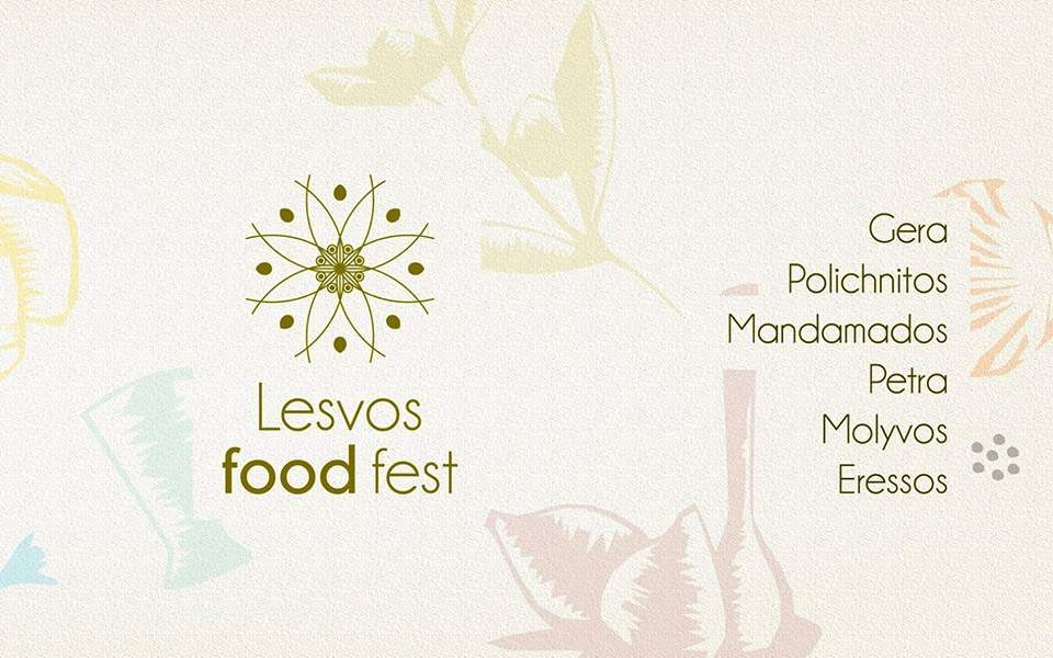 nor_lesvos_food_fest