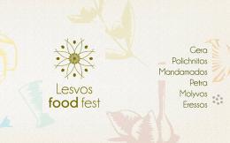nor_lesvos_food_fest