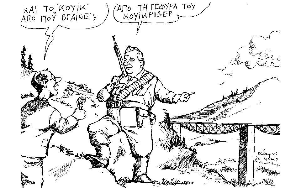 skitso_petroylakis--2