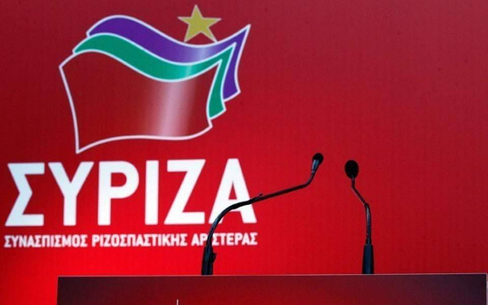 syriza--4