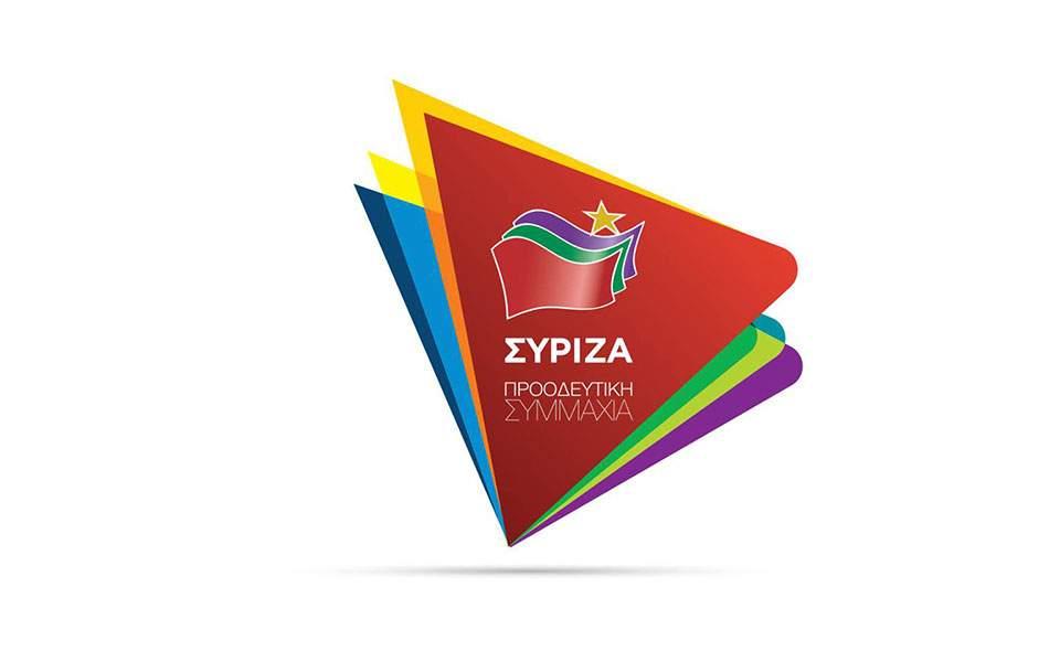 syriza-new-logo