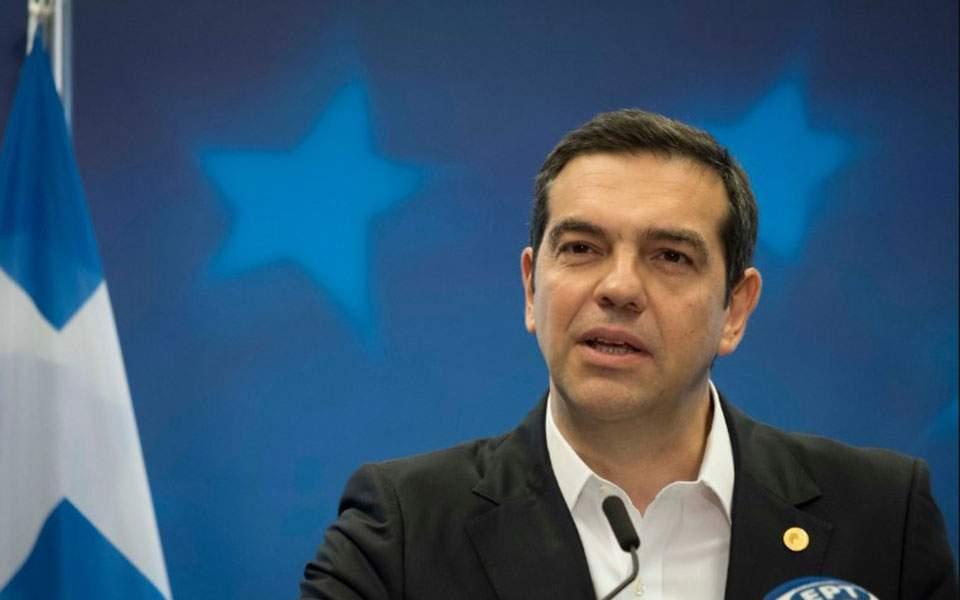 tsipras-50