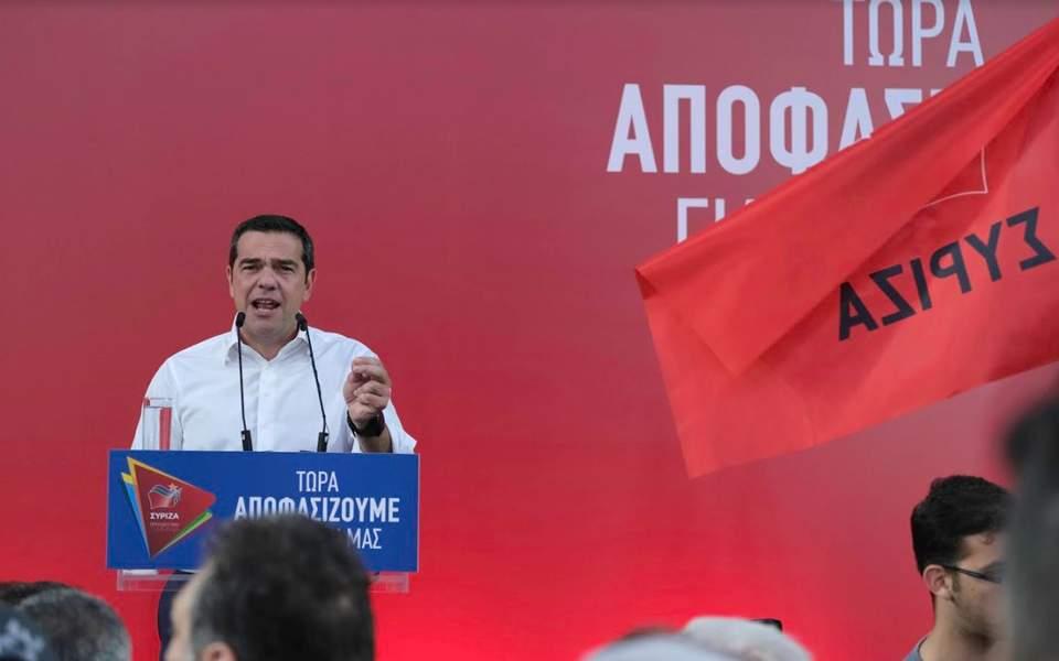 tsipras5345