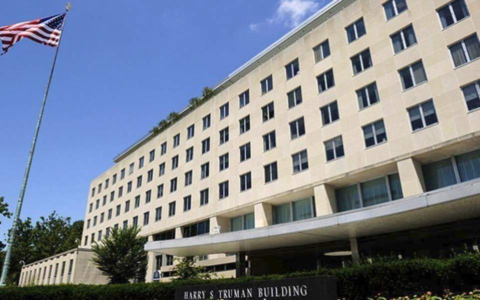 w14-85506w13181111statedepartment-thumb-large