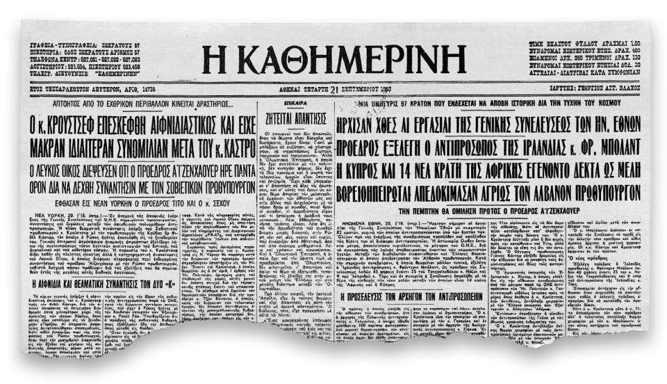 1960_2109-1-skisimo