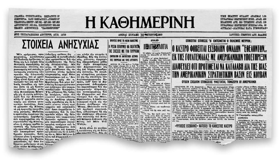 1960_3010-1-skisimo