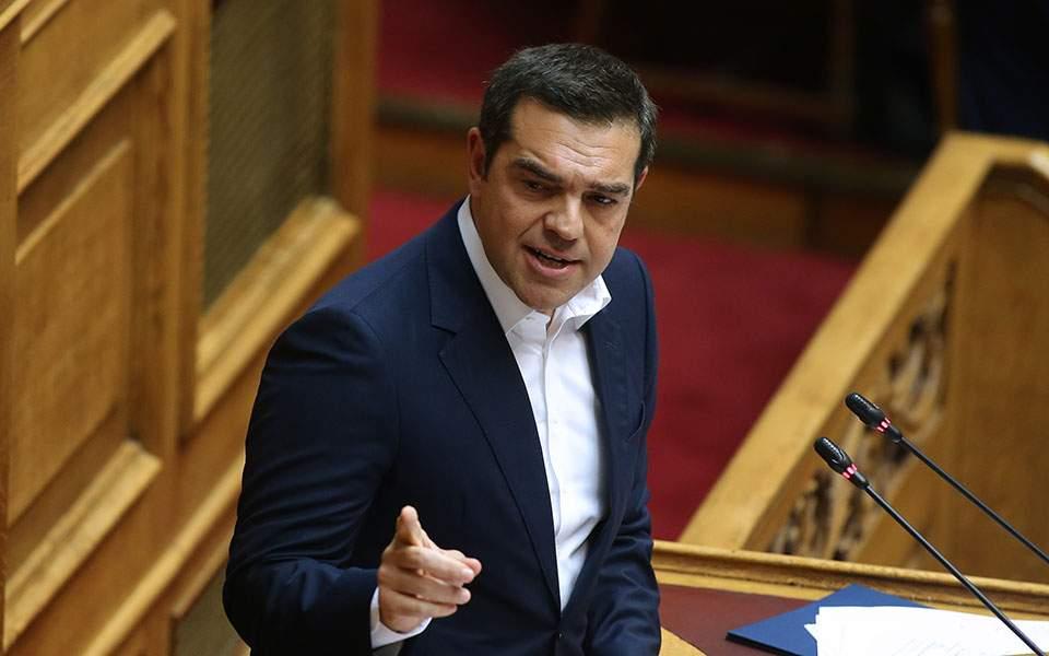 al-tsipras34