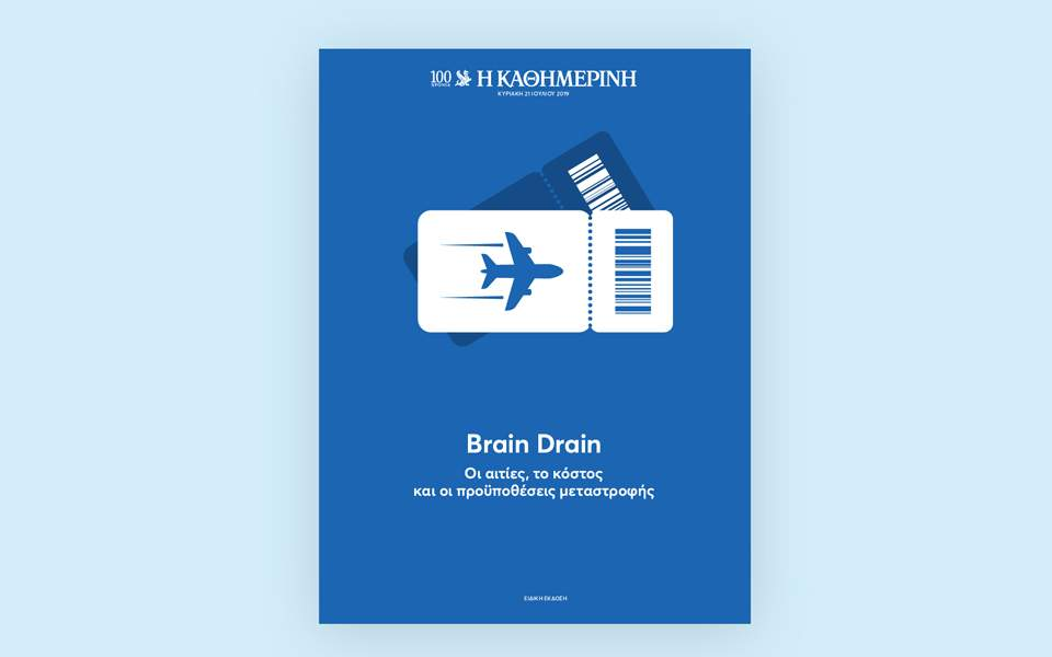 brain-drain_t41_digital-banners_templates_960x600