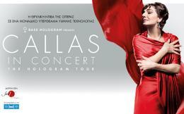 callas-in-concert-visual