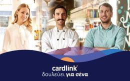 cardlink---960x600