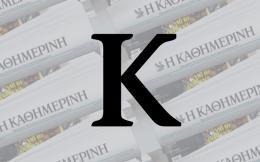 grammata-anagnwstwn--10