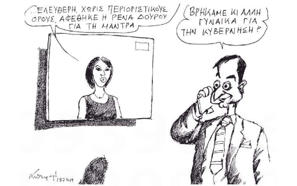 petr1972019