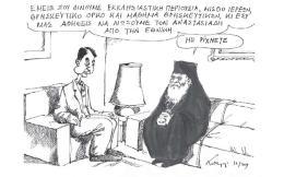 petroulakis--2