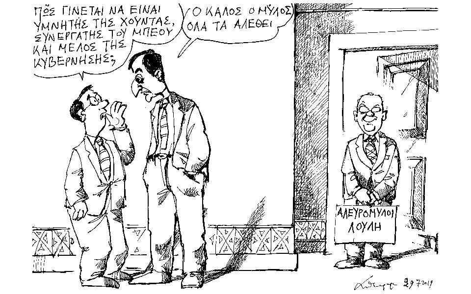 petroulakis30072019
