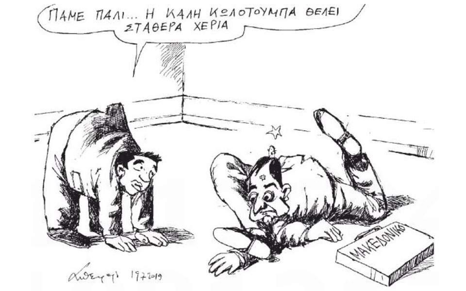 petroulakis34