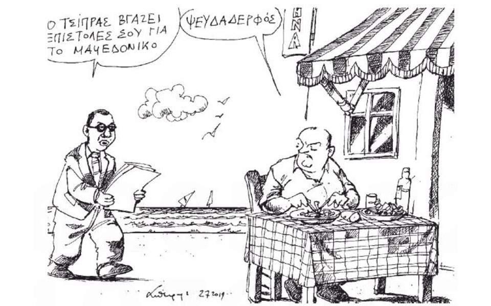 petroulakis372019