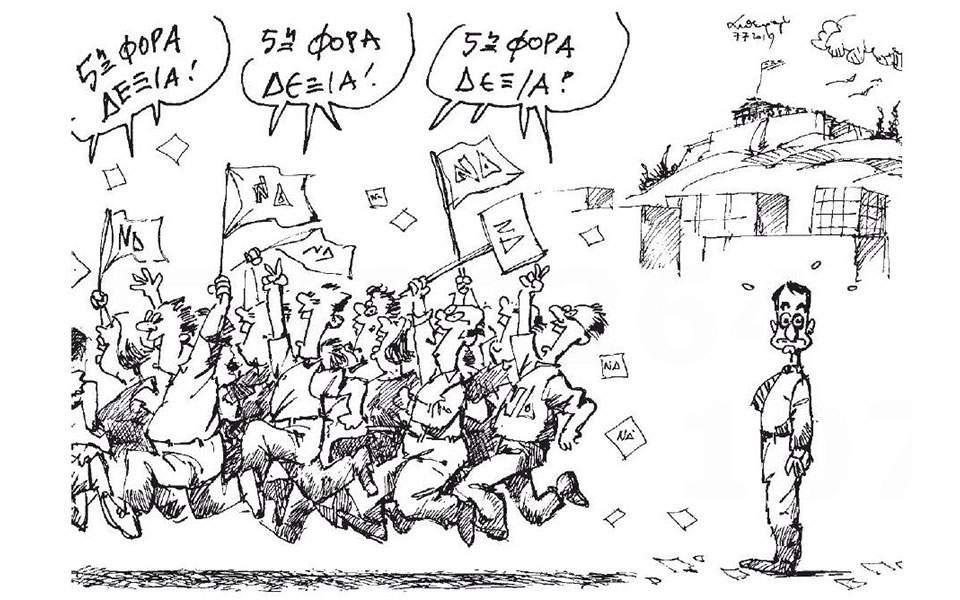 petroulakis872019