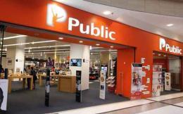 public-