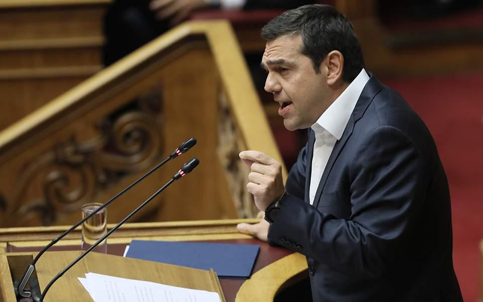 tsipras3432423