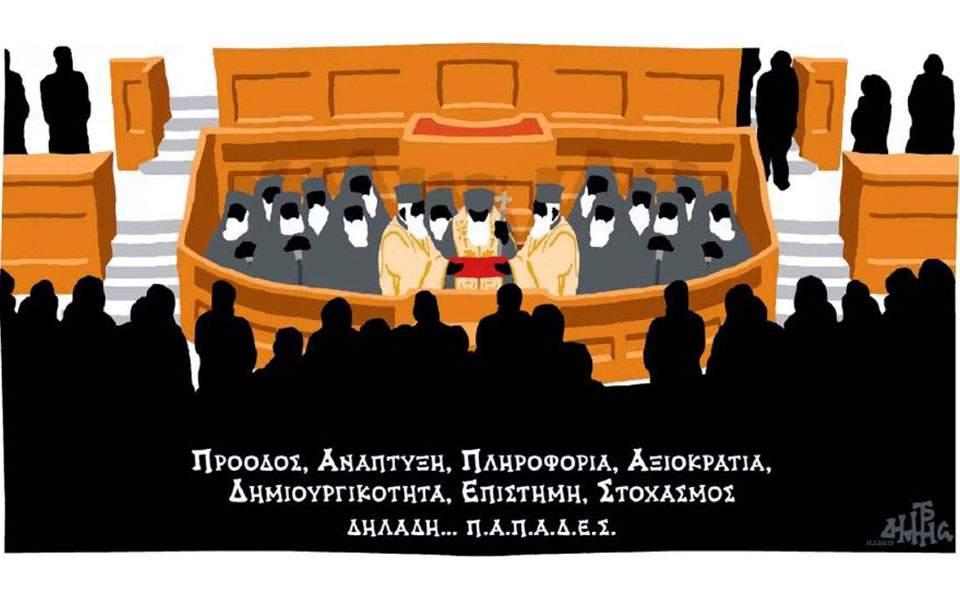 xantzopoulos18072019