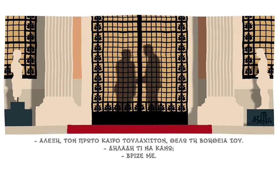 xantzopoulos972019
